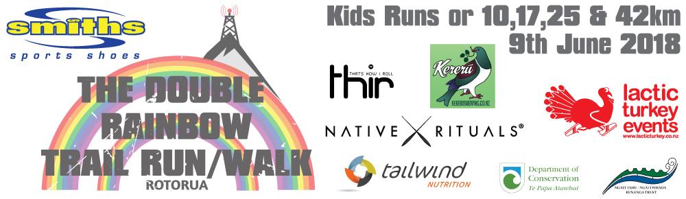 Double Rainbow Trail Run/Walk – 42,25,17 or 10km Logo