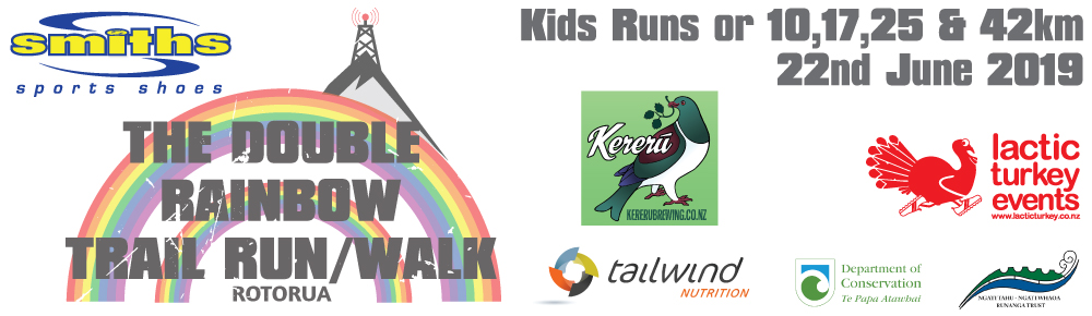Double Rainbow Trail Run/Walk – 42,25,17 or 10km Logo